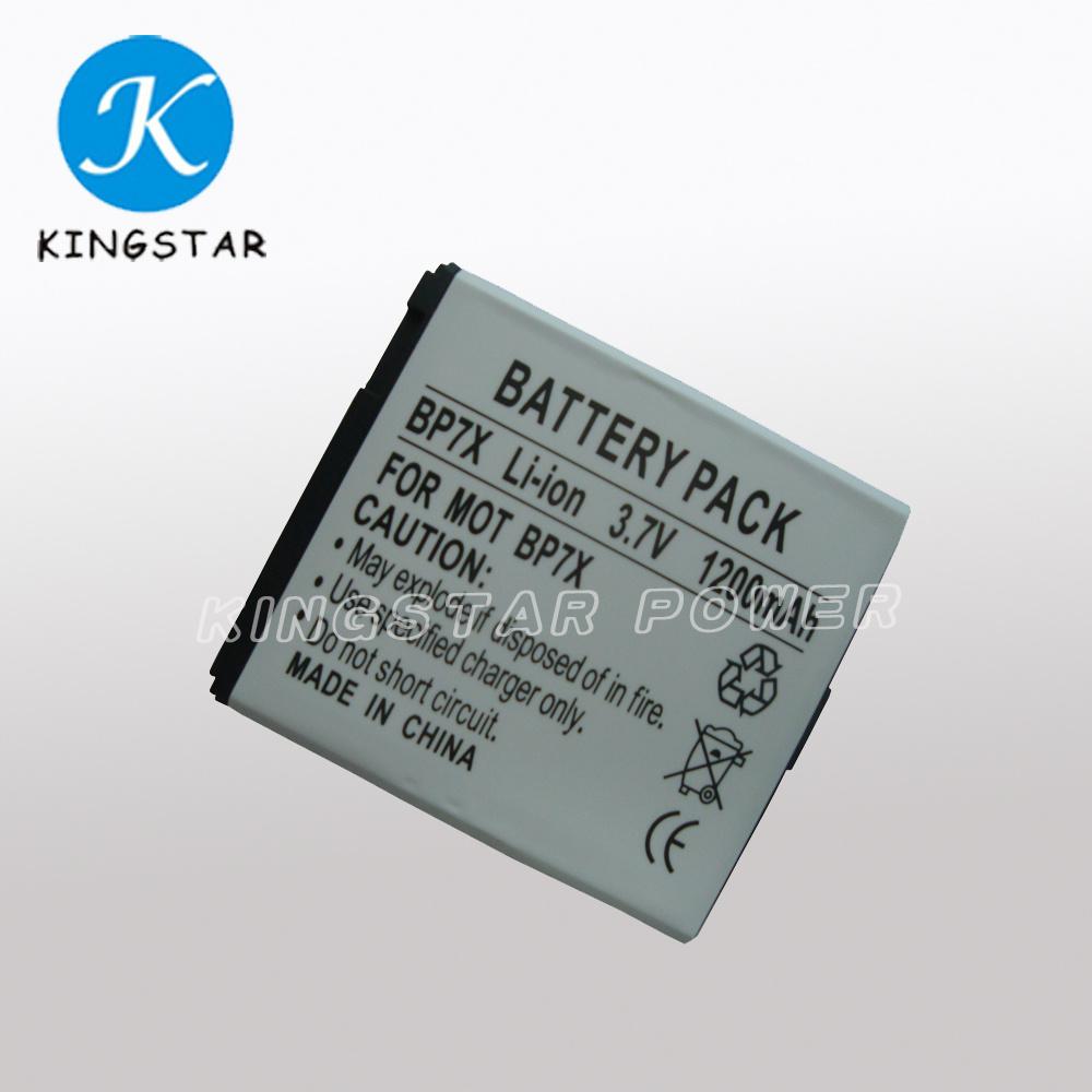 Batterie de téléphone portable pour Motorola Bp7x ...