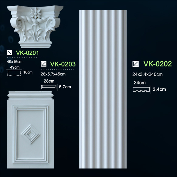 Colonne d corative d 39 unit centrale d 39 int rieur vk 0201 for Interieur unite centrale