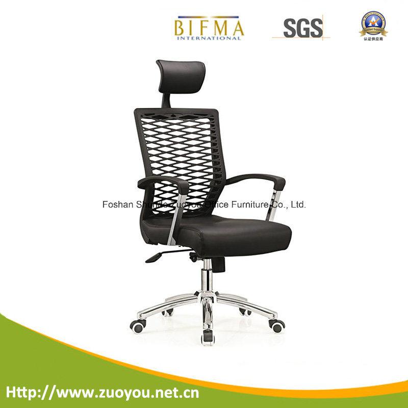 C modo precio de f brica de malla ergon mica silla for Sillas ergonomicas precios