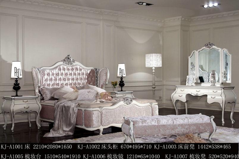 Meubles de chambre coucher r gl s jg 066 a meubles de for Commande chambre a coucher