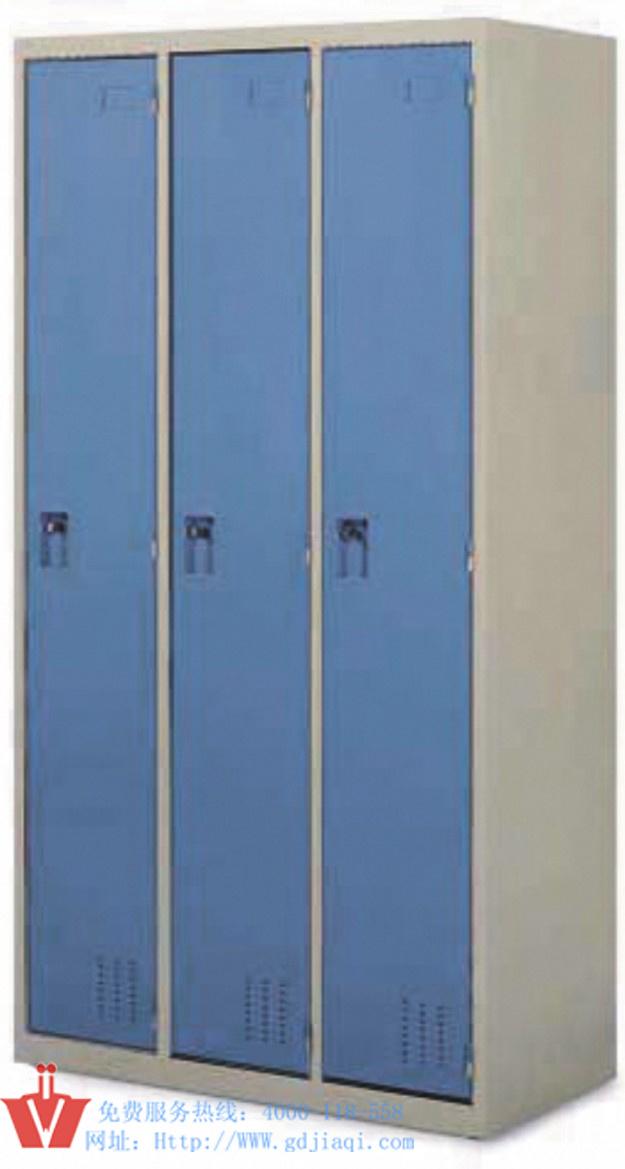 Armario de almacenaje de acero de la tres puerta con el - Armarios para almacenaje ...