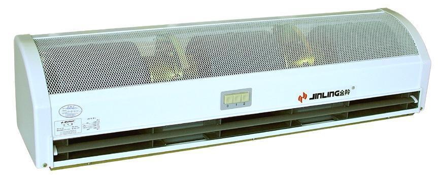 Cortina de aire fm 1209 cortina de aire fm 1209 proporcionado por jiangmen jinling - Cortinas de aire caliente ...