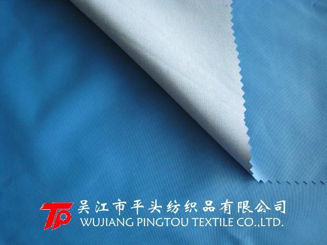 Ткань для спец. одежды
