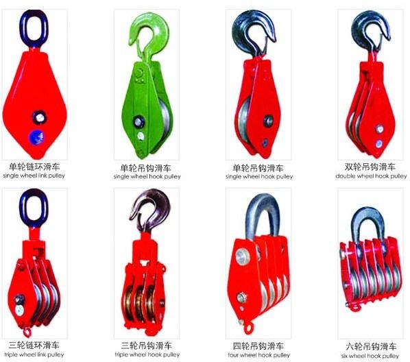 poulie de levage poulie de levage fournis par qingyuan jingong machinery co ltd pour les. Black Bedroom Furniture Sets. Home Design Ideas
