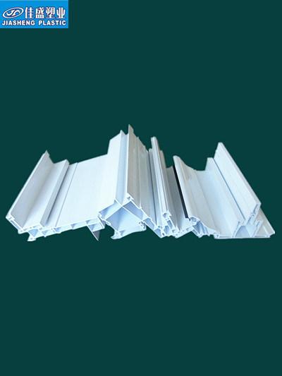 Blanc de profil de pvc pour la fen tre blanc de profil de for Profil pvc fenetre