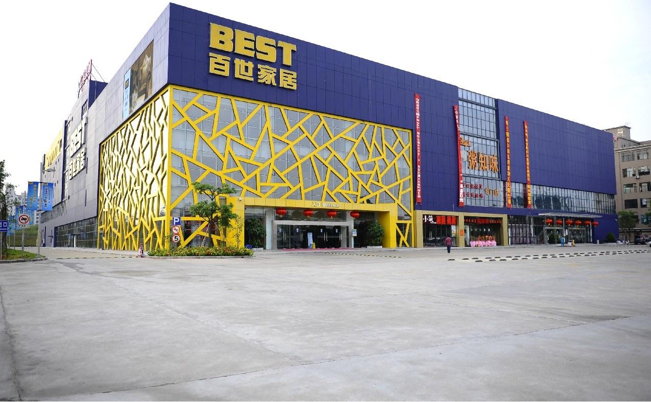 mur rideau mur rideau fournis par guangzhou galuminum decoration design co ltd pour les. Black Bedroom Furniture Sets. Home Design Ideas