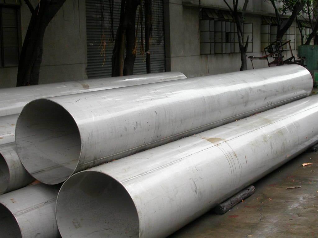 Tubo del acero inoxidable pipa aisi 330 tubo del acero - Tubos acero inoxidable ...