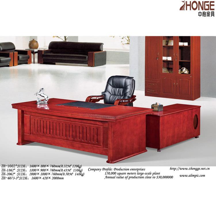 Escritorios ejecutivos de madera zh 1662 escritorios - Modelos de escritorios de madera ...