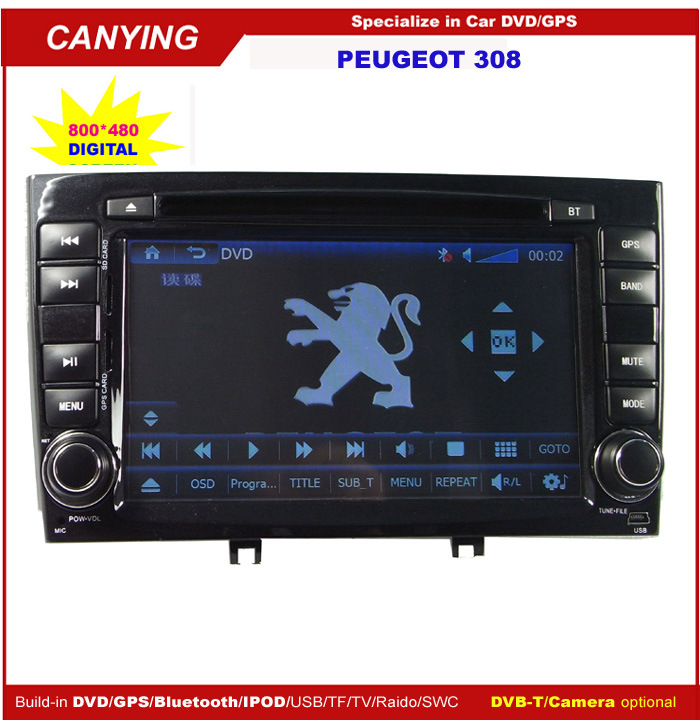 gps dvd sp cial de voiture pour peugeot 308 cy 7308 gps. Black Bedroom Furniture Sets. Home Design Ideas