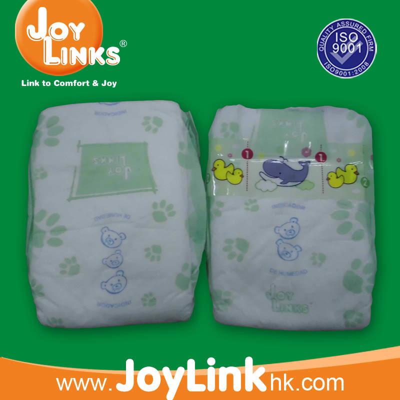 Couches culottes jetables de b b avec des bandes de pp - Toutes les marques de couches pour bebe ...