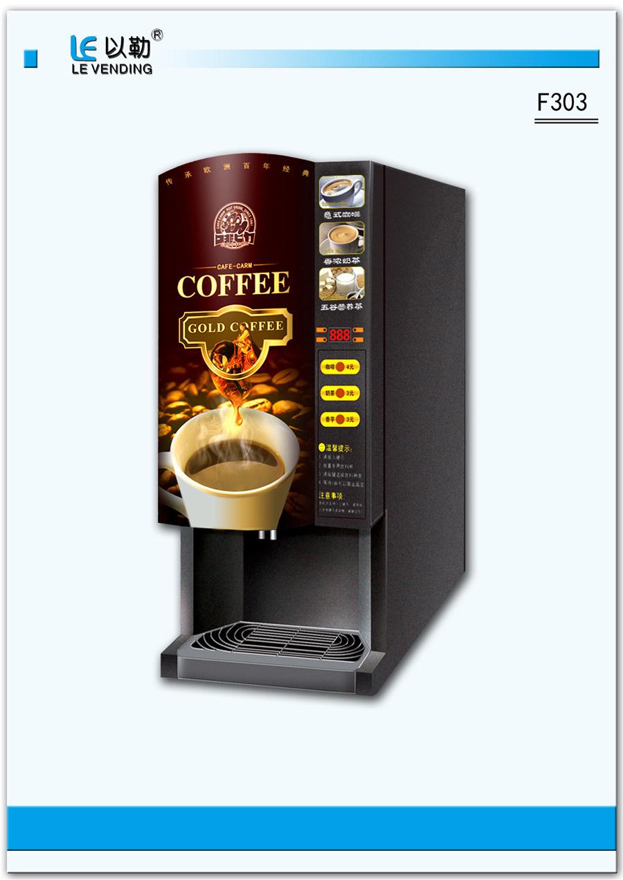Alle Produkte zur Verfügung gestellt vonHangzhou Yile  ~ Kaffeemaschine Heißer Kaffee