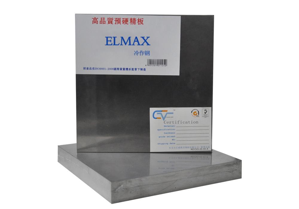 acier en acier d u0026 39 elmax de fournisseur d u0026 39 elmax d u0026 39 usine en
