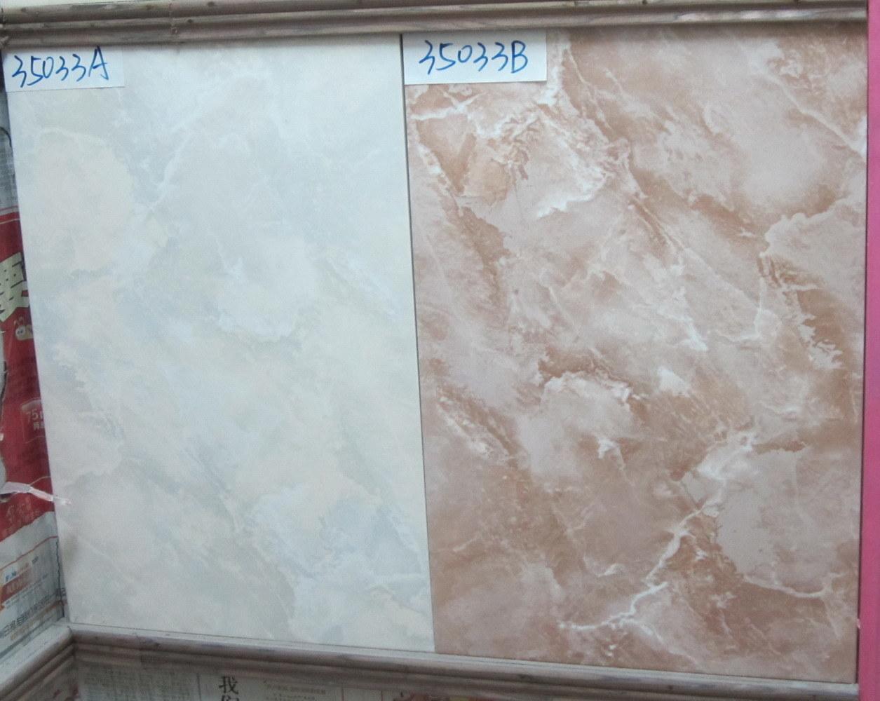 Azulejos de m rmol de la pared del dise o 35033 for Azulejos de marmol