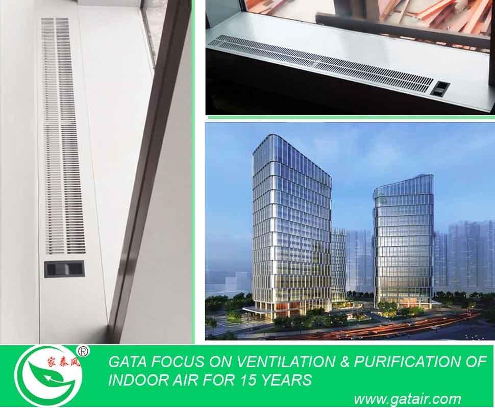 ventilateur jt 315 de mur rideau ventilateur jt 315 de. Black Bedroom Furniture Sets. Home Design Ideas