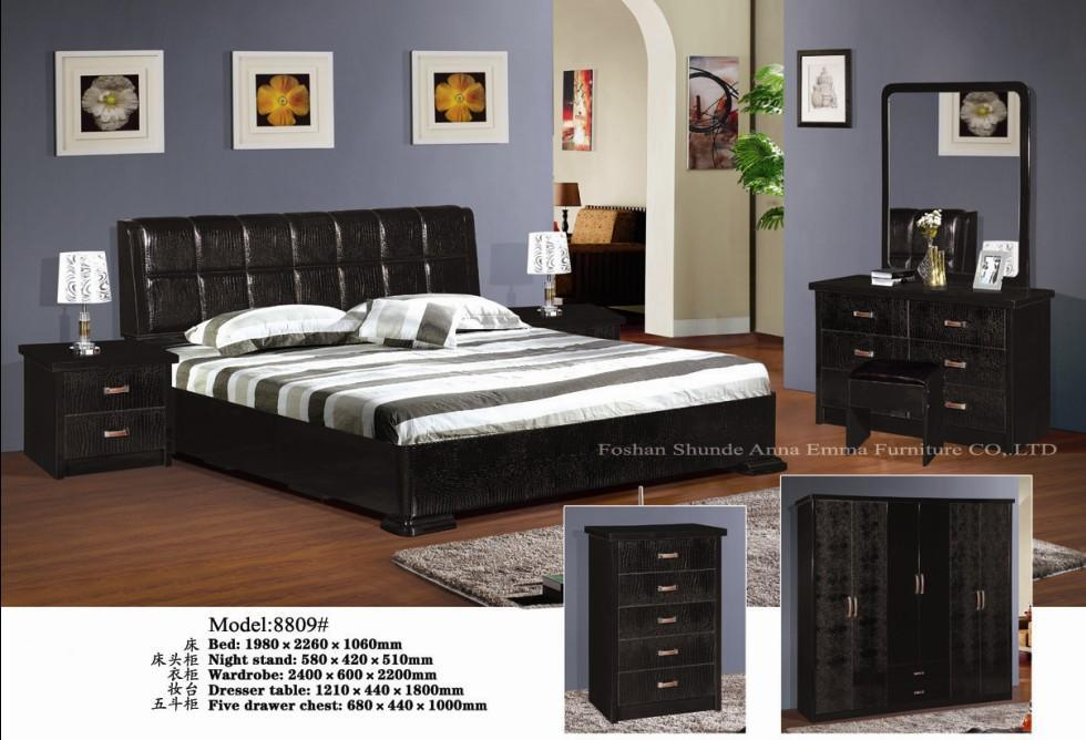 Meubles populaires de chambre coucher de duba meubles for Ameublement de chambre