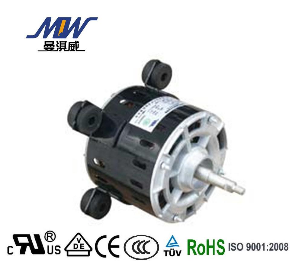 Motor del ventilador de tipo partido o de techo aire - Motores de ventiladores de techo ...