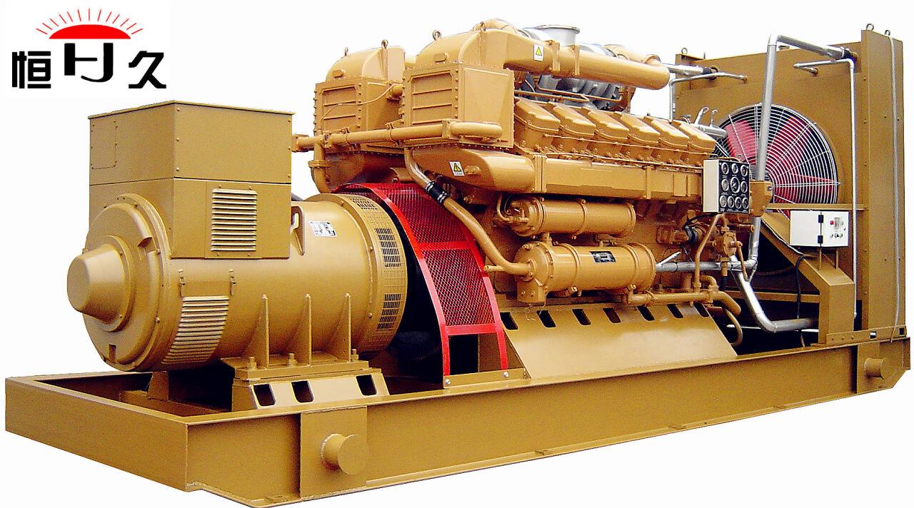 Generador el ctrico 1000 1250kva de hengtong generador - Generador electrico precios ...