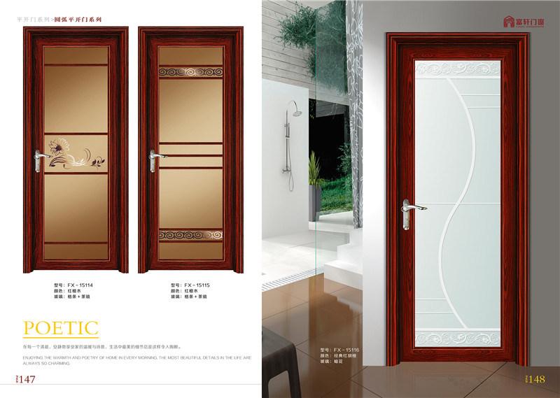 Foto de nueva puerta de oscilaci n de aluminio del dise o for Puertas de aluminio para cuartos