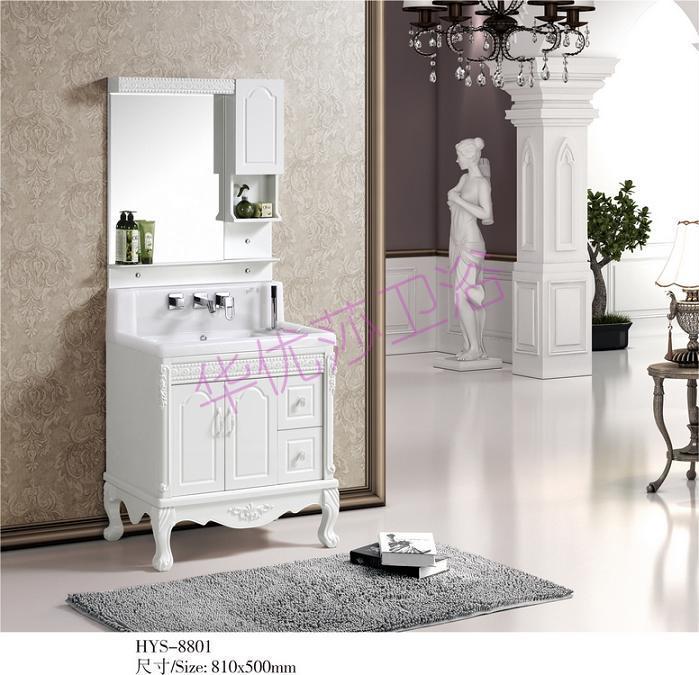 Nouveau cabinet de salle de bains european style xh 1119 for Cabinet pour salle de bain