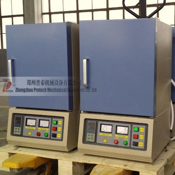 High temperature small electric arc furnace