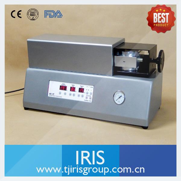 Iris trading system