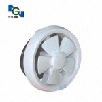Fan Mould (home appliance mould 11)