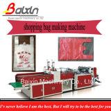 Baixin Machinery T-Shirt Plastic Bag Making Machine (BX-DFRT)