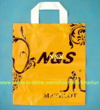 Loop Handle Bag (HF-103) , Shopping Bags, Gift Shopping Bags, Retail Bags