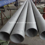 Stainless Steel 304L/316L Seamless Pipe