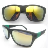 Simple Casual PC Frame Design Sunglasses