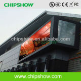 Chipshow P16 Dual-Maintenance Outdoor LED Advertising Sign