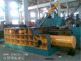 Hydraulic Metal Baler (Y83-3150)