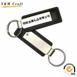 Metal Material and Metal Keychain Type Customized Car Metal Keychain