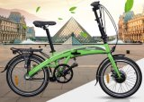 Folding Electric Bike Battery Inner Frame