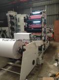 Flexo Printing Machine 120m/Min High Speed for Paper Bag