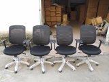 Mesh Chair Office Chair (FEC382B)