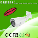 3MP Top HD CMOS CCTV IP Camera with WDR