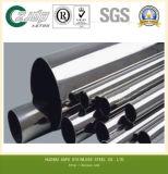 ASTM 304 1.4541 Stainless Steel Tube 300 Series