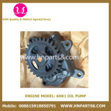 Zx330 6HK1 8-94395564-0 Gear Oil Pump (Electric Injection)