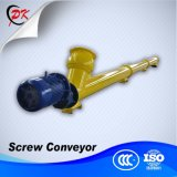 Cement Screw Conveyor/Pipe Screw Conveyor