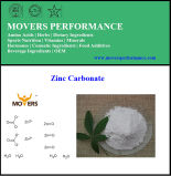 Hot Selling Best Quality Pure Zinc Carbonate