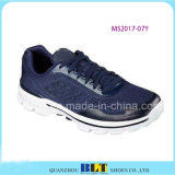 Fashion Air Sport Shoes (MS2017-07Y)