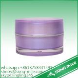 30ml 50ml Coloured Empty Purple Plastic Cosmetic Packaging Cream Jar