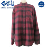 Red Stand Collar Button Fashion Coat