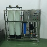 Waste Water Treatment Machine for