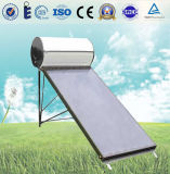 Low Pressure Flat Panel Solar Water Heater