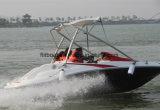 Inboard Jet Sport Boat