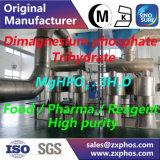 Dimagnesium Phosphate Trihydrate