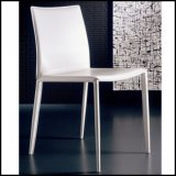 Durable White PVC Leather Dining Chair for Banquet (SP-LC215)