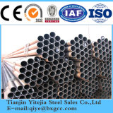 with Quality Precision Seamless Steel Tube DIN1629